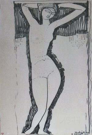 Amedeo Modigliani - Nude 2